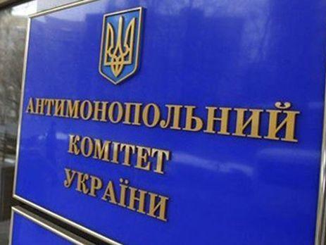 Антимонопольне законодавство України